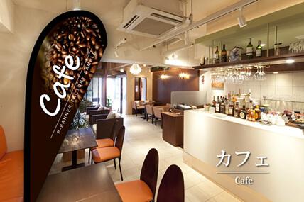 Pバナー カフェ